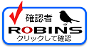 ROBINS_CONF_SEAL
